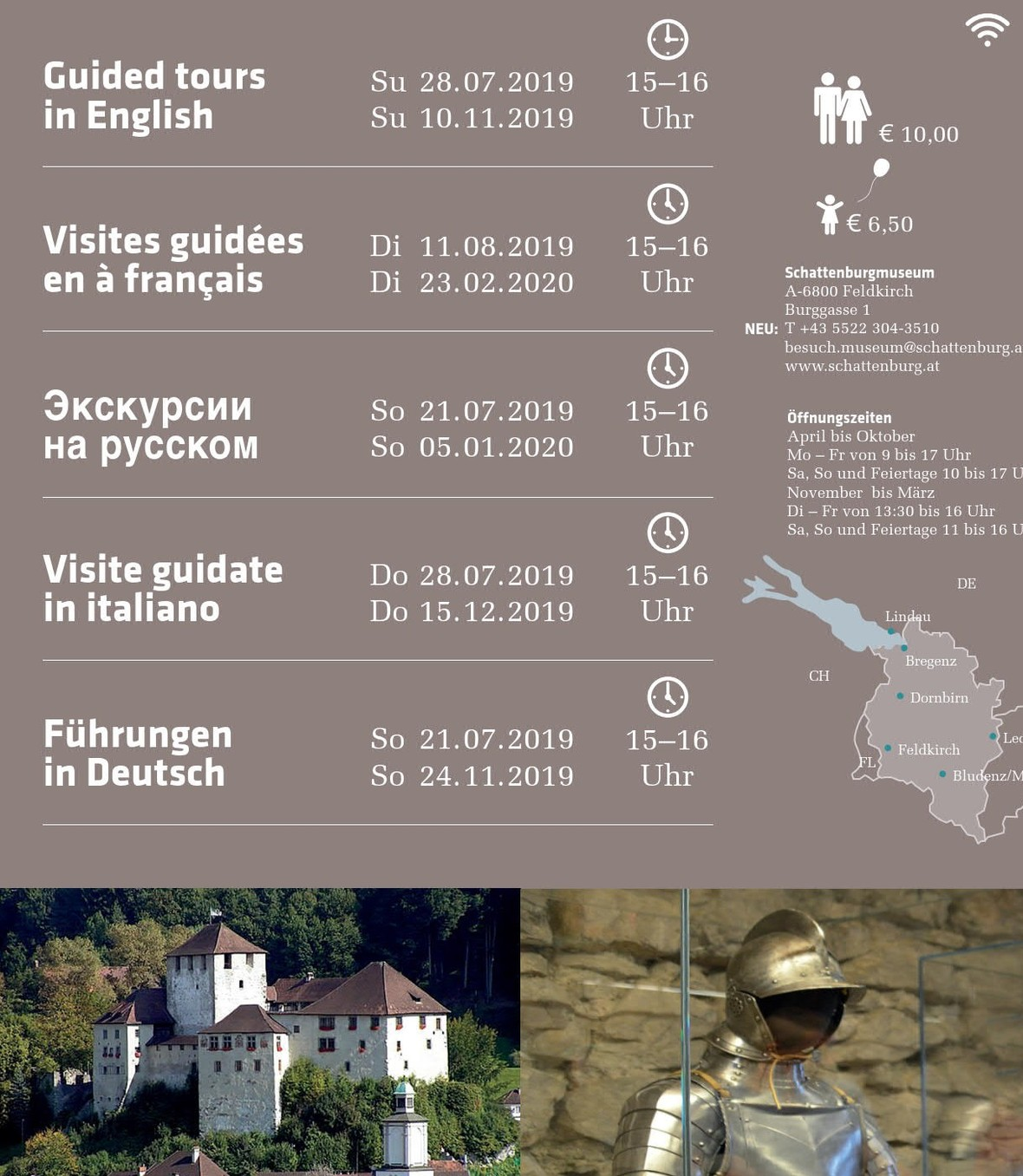 Public guided tour in English 2019-2020