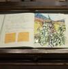 Kunstausstellung im Schattenburg-Museum