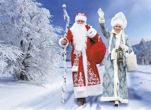 Ded Moros und seine Enkelin